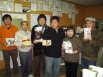 f2008-11-14.jpg